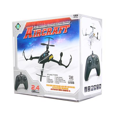 רחפן AIRCRAFT X9