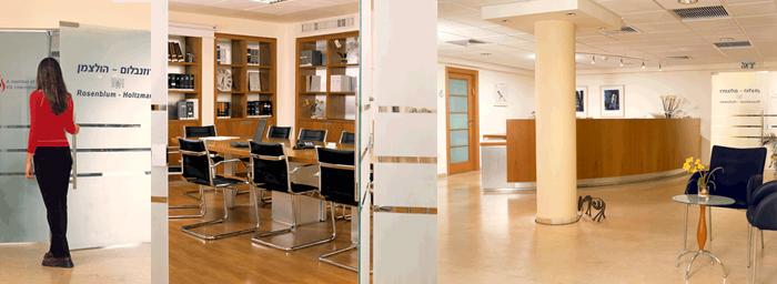 המשרד: רוזנבלום-הולצמן, רואי חשבון