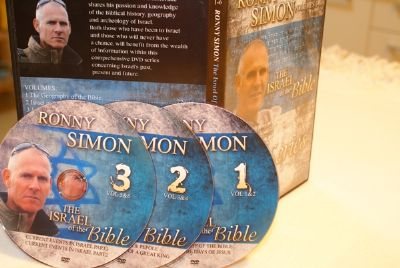 The Israel of the Bible part 2