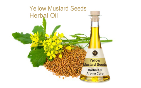 שמן צמחי חרדל צהוב