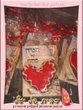 מארז מדהים של עוגית ברכה עם הגדה לפסח