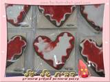 עוגיות לב לפסח - ניתן לרשום הקדשה אישית