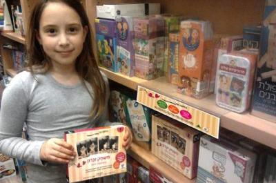 ילדה מראה משחק קלפים טיפולים מוטורי ותחושתי
