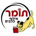 תומר דורון מאלף כלבים לוגו