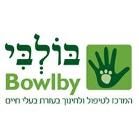 """""""בולבי"""" המרכז לטיפול בעזרת בעלי חיים לוגו"""