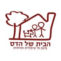 לוגו הבית של הדס פינת חי טיפולית חוויתית