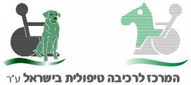 רכיבה טיפולית מכללת תל מונד לוגו