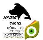 """לימודי אילוף כלבים my dog וב""""ח ווטרינרי לוגו"""