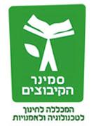 לימודי טיפול בעזרת בעלי חיים סמינר הקיבוצים לוגו