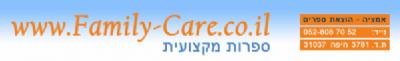 אמציה - הוצאת ספרים - סדנאות למטפלים