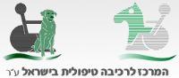 קורס כלבנות טיפולית - תל מונד לוגו