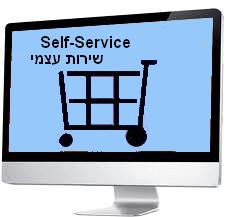 תוכנת אייטריניטי לניהול מכירות גם עם סוכן וירטואלי