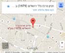 הובי כלל, ירושלים