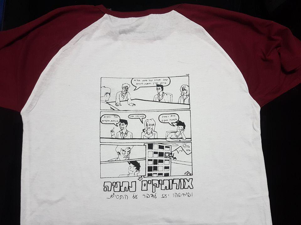 חולצה אמריקאית עם עיצוב אישי