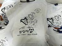 עיצוב חולצות מודפסות לטיול שנתי