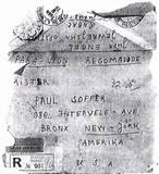 מעטפה מכתב ששלח יהודה מהמחנה לאחותו לילי בארהב 8 ינואר 42