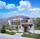 Shangri La Lhasa