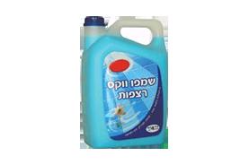 נוזל רצפות + ווקס מבושם 4 ליטר