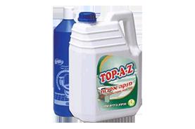 נוזל חיטוי אסלות - 10 ליטר