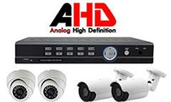 מערכת מצלמות AHD