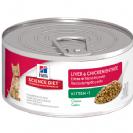 מזון רטוב לחתול הילס קיטן 156 גרם