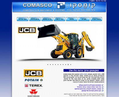 בניית אתר לחברת קומסקו
