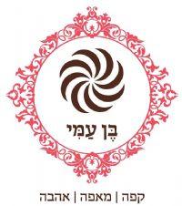לוגו בן עמי, קישור לדף הבית