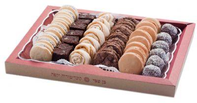 מגשי אירוח עוגיות פרימיום