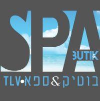 SpaB - ספא בתל אביב