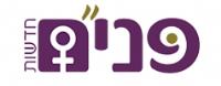 לוגו פנים חדשות