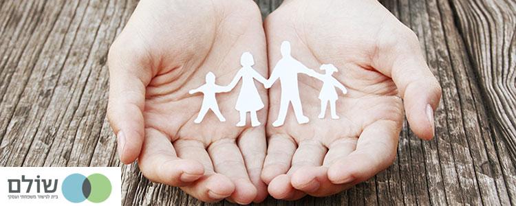 גישור  סמשפחה