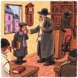 """מתוך הספר """"אורחות צדיקים לצאן קדושים"""""""