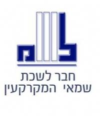 לוגו חבר לשכת שמאי מקרקעין