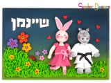 הזמנה מיוחדת לשלט עם היפו ג´ודוקה וארנבת רקדנית.