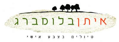 טיולים בצבע אישי לוגו