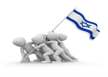 קבלת הלוואות בישראל