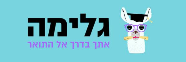 לוגו אתר גלימה