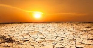 צידה הכואב של השמש