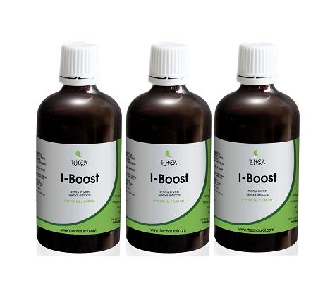 I-Boost – לחיזוק מערכת החיסון שלישיה במבצע 2+1 !