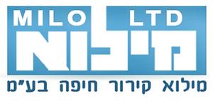 """מילוא קירור חיפה בע""""מ"""