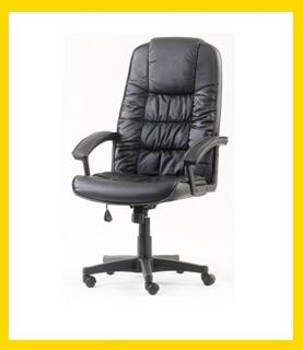 אזל, כסא מנהלים דגם פנטגון