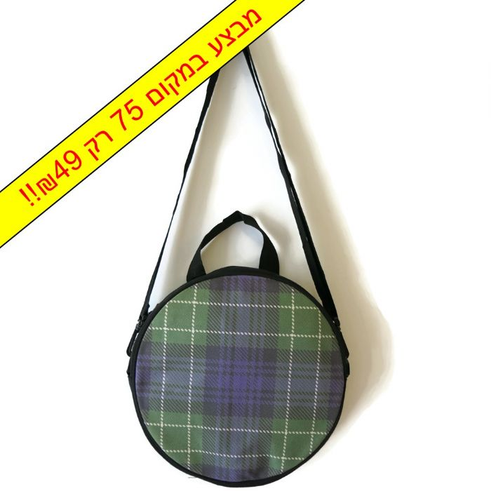 תיק פריסבי green pattern