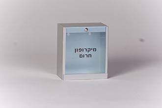קופסא לPTT