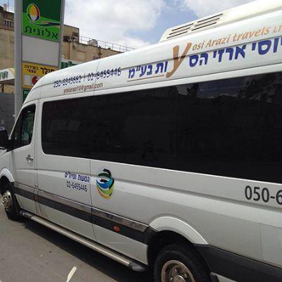 שירות מוניות בירושלים