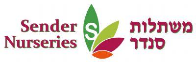 לוגו משתלות סנדר