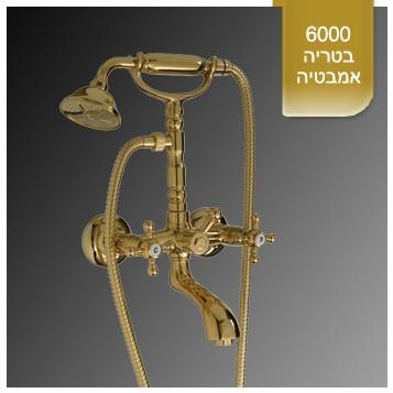 סוללה לאמבטיה זהב-תוצרת איטליה