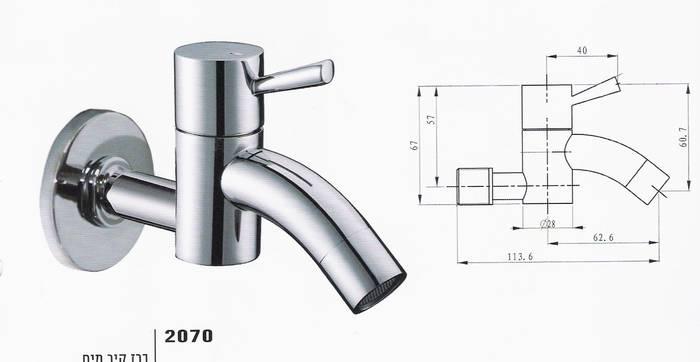 ברז מים קרים מהקיר-סטיק-2070