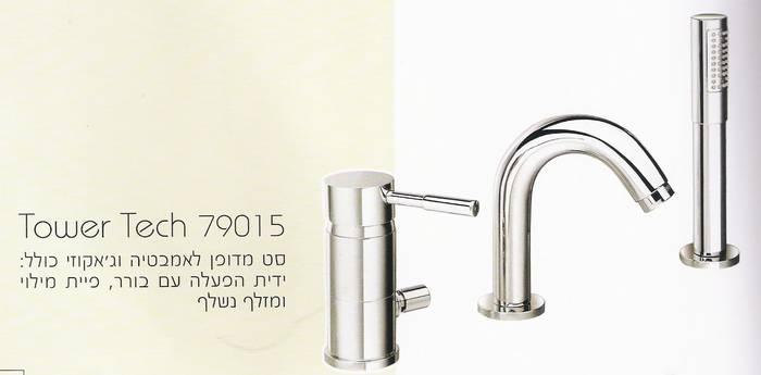 סט מדופן לאמבטיה -תוצרת איטליה-79015