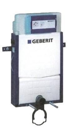 """מיכל הדחה גיבריט +לחצן מק""""ט-110170"""