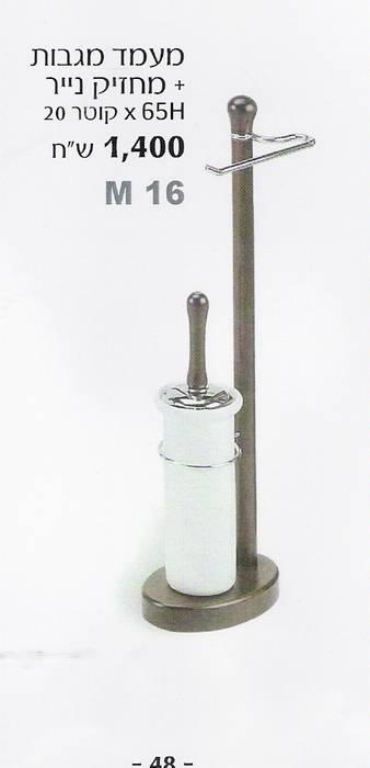 סטנד נייר +מברשת אסלה מונח-פלורה.
